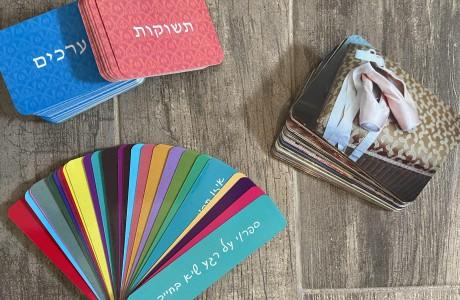 מארז קלפים 3 סוגים
